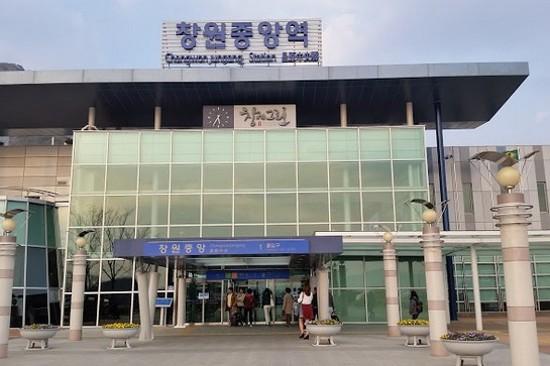 昌原中央驛
