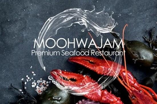 MooHwaJam名蟹料理