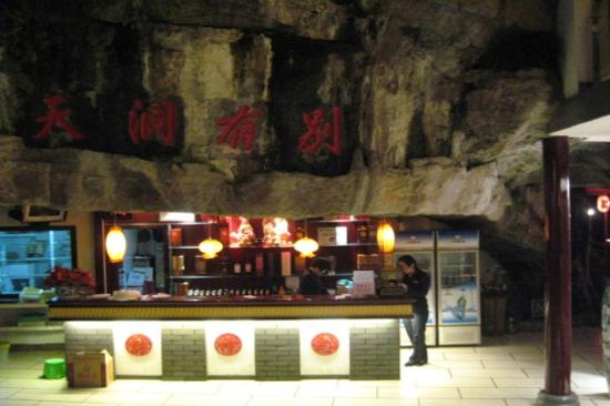 峭壁上的餐廳~放翁酒家