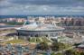 聖彼得堡體肓館