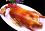 三墩稻草燒鵝宴
