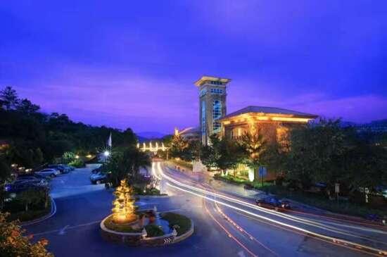 從化望谷溫泉國際酒店