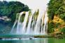 黃果樹大瀑布