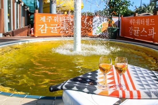 柑橘溫泉Spa體驗
