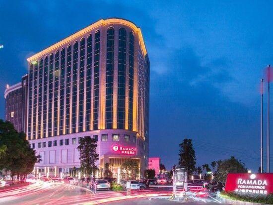 順德華美達酒店