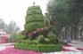 斯大林公園