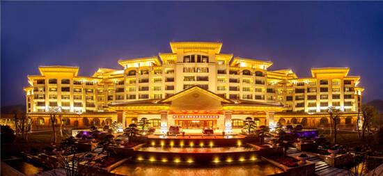 明月山維景大酒店