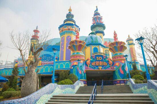 海洋王國「5D城堡影院」