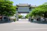 袁崇煥紀念館 - 牌樓