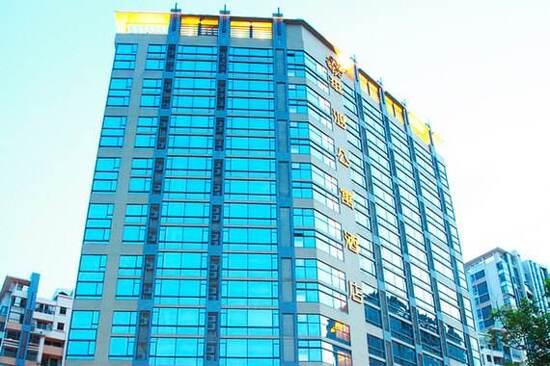中山華鴻公寓酒店