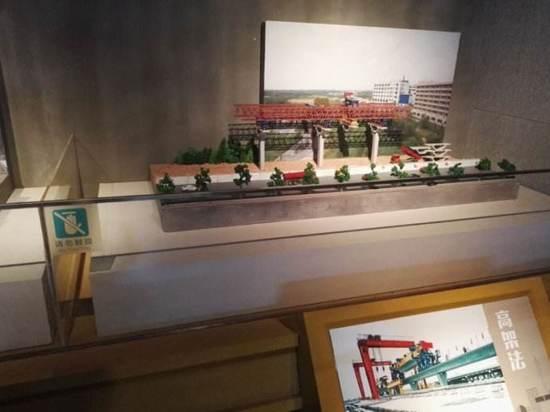 廣州地鐵博物館