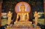猛泐大佛寺