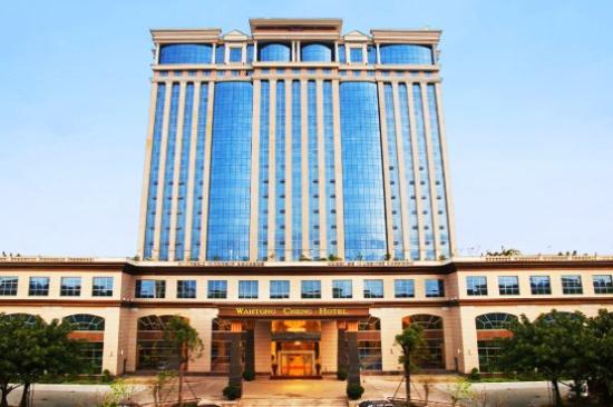 東莞華通城大酒店