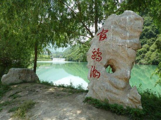 官鵝溝風景區