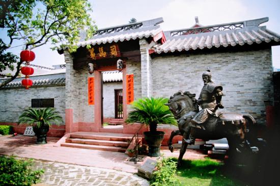 袁崇煥紀念館