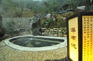莽山森林溫泉度假酒店