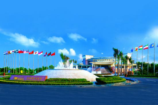 博鼇亞洲論壇永久會址
