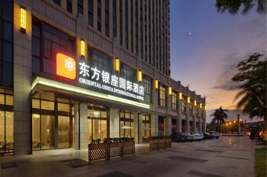 東方銀座國際酒店