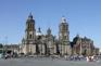 墨西哥城2