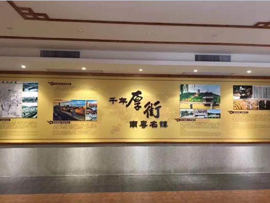 鑫源食物文化博物館