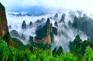 八角寨風景區-鯨魚鬧海大峽谷絕景群