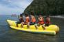 AMUK BAY ADVENTURE香蕉船