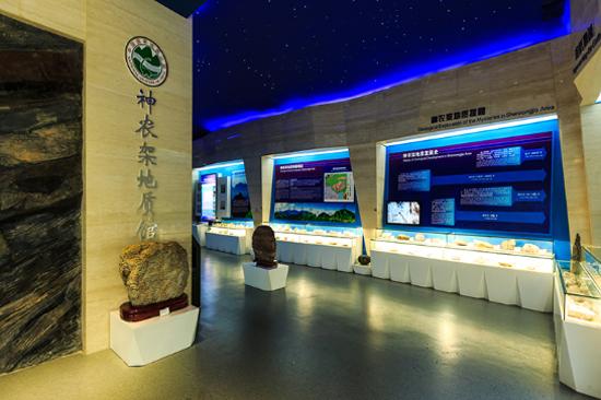 神農架地質博物館