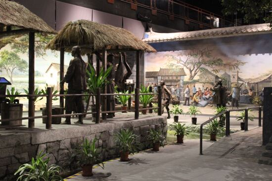 順德博物館