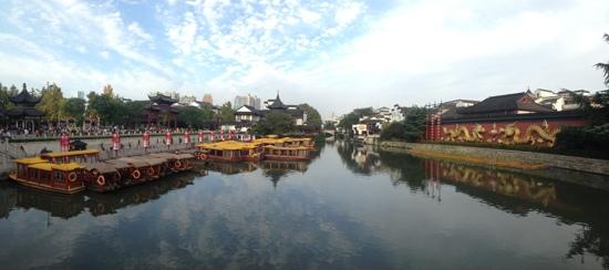 南京夫子廟步行街