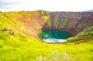 巨盆火山_火山湖