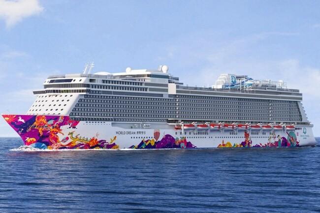 星夢郵輪~世界夢號 《2017年11月下水》香港、海上巡遊 3天豪華郵輪船票(RAHDW03Q)