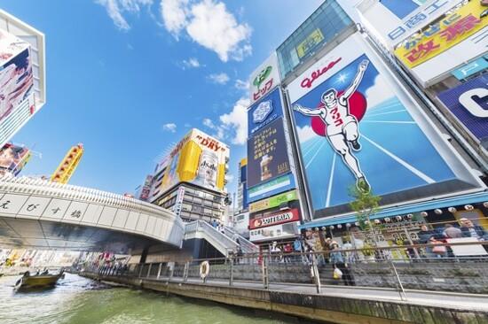 Japan Osaka 日本 大阪 心齋橋