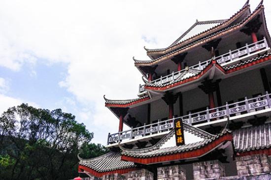 桂林逍遙樓