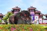 南山文化旅遊區