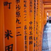 【商務客位】大阪自由行套票5-8天