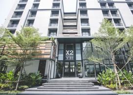 【X2 Vibe Bangkok Sukhumvit】曼谷自由行套票3-31天