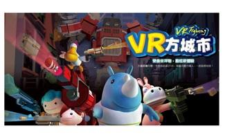 【高雄義大遊樂世界】亞洲最大VR主題館任你走~│高雄自由行套票3-31天