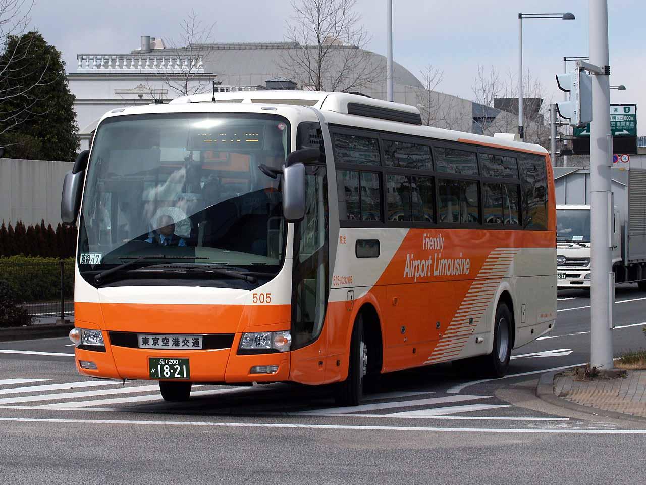 【LIMOUSINE巴士】機場直達新宿/池袋 │包pocket wifi租借服務│東京自由行套票3-31天