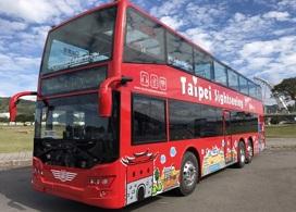 【雙層觀光巴士 】|台北自由行套票3-31天