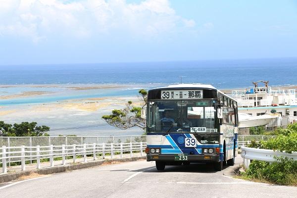 【本島公車1日周遊通票】任搭指定路線公車│包pocket wifi租借服務│沖繩自由行套票 3-31天