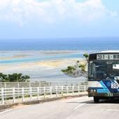 【本島公車1日周遊通票】沖繩自由行套票5-31天