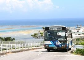 【本島公車1日周遊通票】沖繩自由行套票3-31天