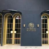 【必住新酒店】憑推廣碼「GP023」每位勁減$200|台北自由行套票3-31天