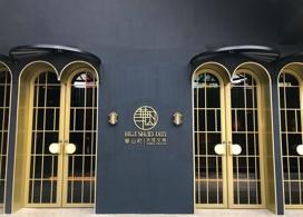 【必住新酒店】憑推廣碼「GP638」每位勁減$200|台北自由行套票3-31天