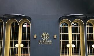 【必住新酒店】至潮型格精選│桃園機場至台北市單程捷運車票│台北自由行套票3-31天
