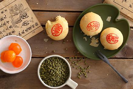 【中式漢餅烘焙體驗&雙人漢餅午茶套餐】│高雄名物 - 舊振南中式漢餅│高雄自由行套票 3-31天