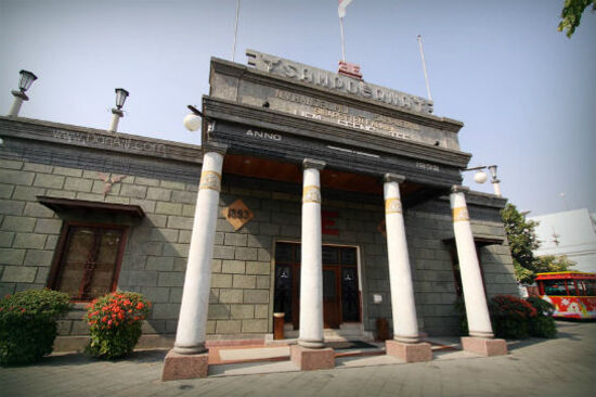 香煙博物館