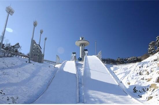 Ski Jump Lounge