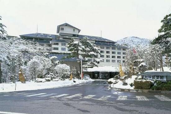 花卷溫泉酒店紅葉館