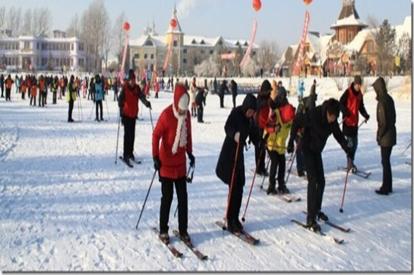 伏爾加莊園滑雪場